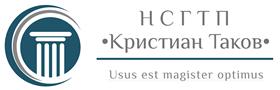 Национално състезание по гражданско и търговско право
